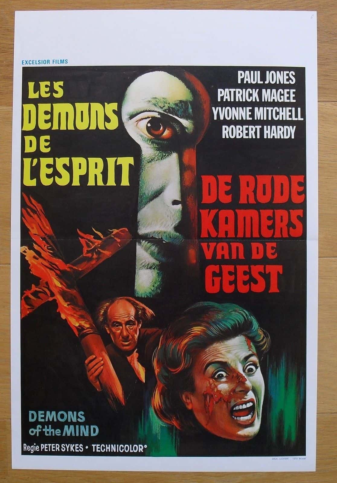 Movie Posters We Love: Demons of the Mind (1972)