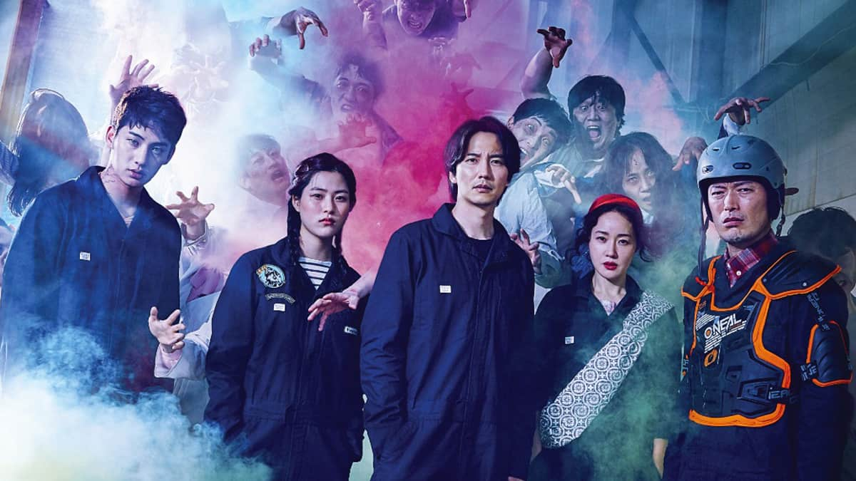 Joseph's Review: The Odd Family: Zombie on Sale (London Korean Film Festival 2019)