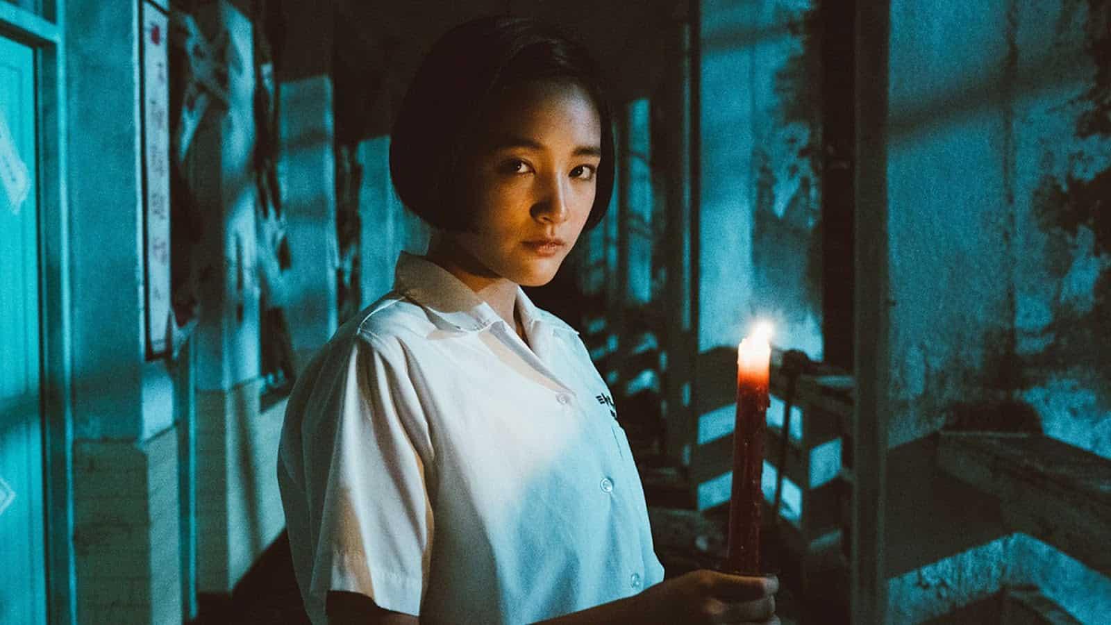 """Movie News: Dekanalog Acquires Award-Winning Taiwanese Horror Film """"Detention"""""""