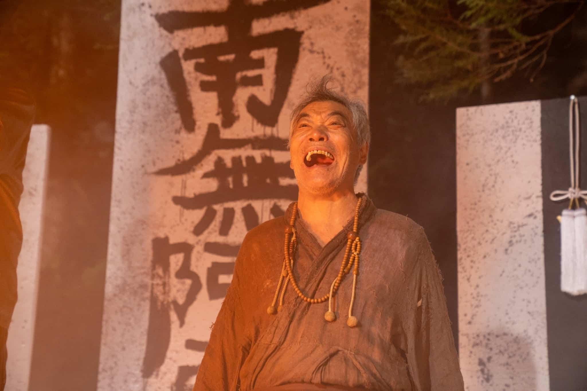 Joseph's Japan Cuts Review: Wonderful Paradise